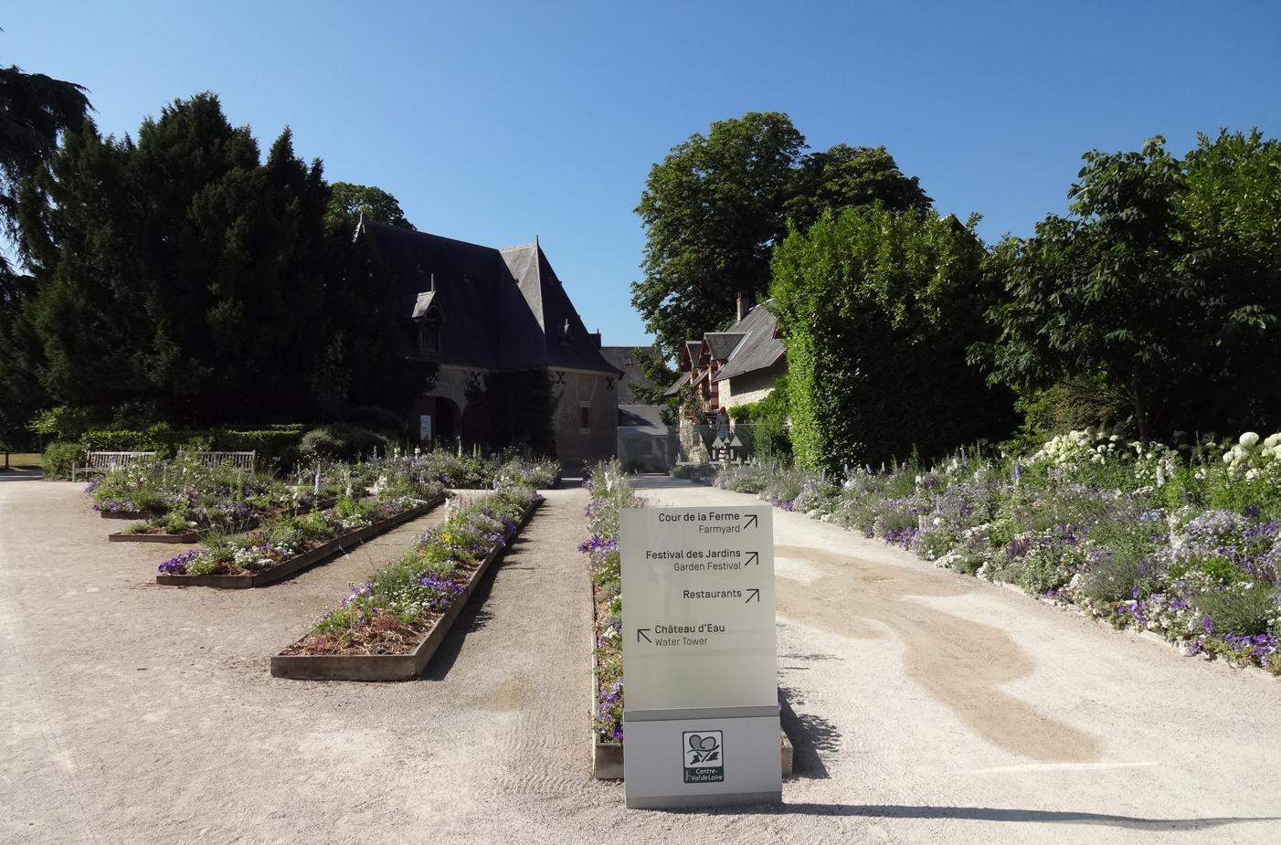 19 Chaumont sur Loire Parc Historique Signaletique